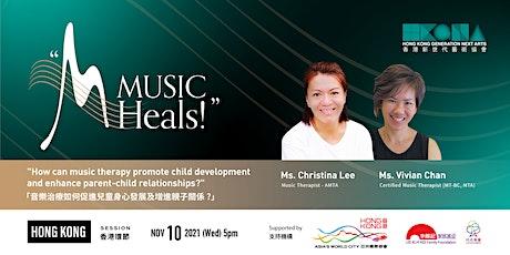 """Music Heals!"""" 「音樂療心」- Hong Kong LIVE Episode 香港環節 tickets"""