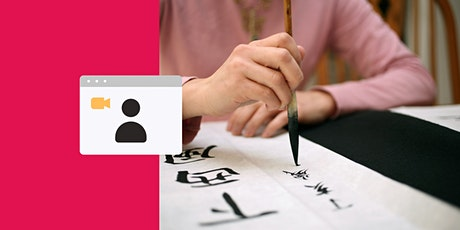 Chinese Calligraphy Bookmark Workshop tickets