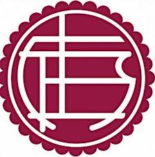 Club Atletico Lanus logo