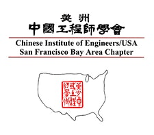 Chinese Institute of Engineers(CIE) San Francisco Bay Area Chapter logo