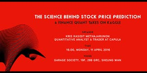 The Science Behind Stock Price Prediction