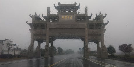 湾区菩提子 - 佛法和中华传统文化讨论及禅定冥想共修 tickets
