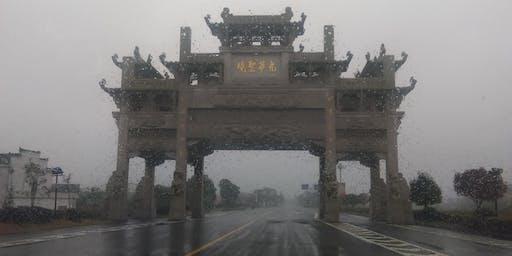 湾区菩提子 - 佛法和中华传统文化讨论及禅定冥想共修