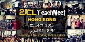 September Hong Kong 21CLTeachMeet
