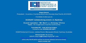 ICESAP networking event in Sydney