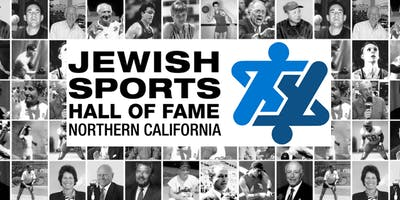 Jewish Sports Hall of Fame Membership & Donations