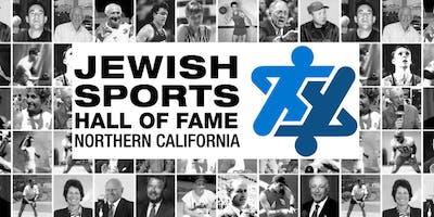 Jewish Sports Hall of Fame Membership & Donations