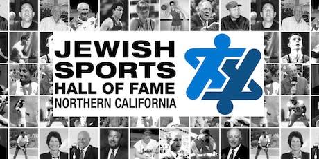 Jewish Sports Hall of Fame Membership & Donations tickets
