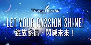 香港 Young Living 3週年慶典-綻放熱情 閃爍未來! 3rd Anniversary...