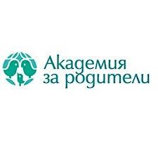 """Фондация """"Три"""" logo"""