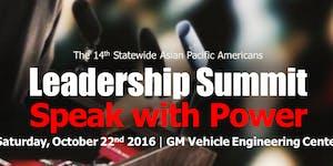 CAPA Leadership Summit 2016
