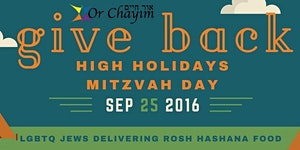 Give back! An Or Chayim high holidays service event