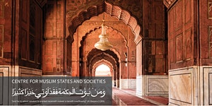 ISLAM TODAY: POLITICS, STATE AND SOCIETY