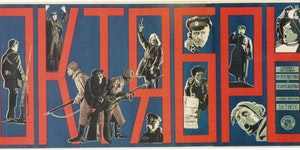 OCTOBER (Soviet Union, 1927) - Special Event