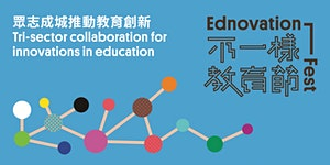 Ednovation Fest - Master Talk (Online registration is...