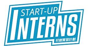 The Sharing Session of Startup Internship (Friday...