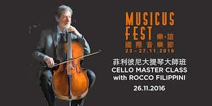 菲利彼尼大提琴大師班 Cello Master Class with Rocco Filippini