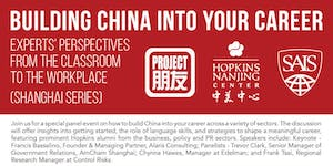 Building China into Your Career: Experts' Perspectives...