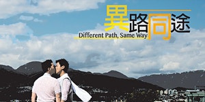 Same-sex marriage in Hong Kong: Different Path, Same...