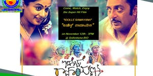 """idolle Ramayana"" Film Screening in Stockholm - by..."