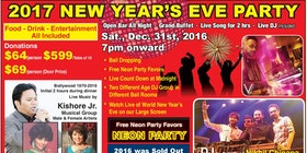 Oasis Palace   Desi New Year     s Eve Neon Party      tickets Eventbrite