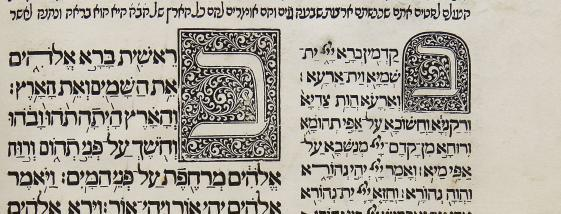 Hands-On Tour: Early Hebrew Books (3/24/17)