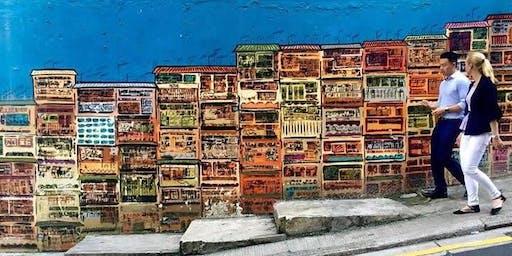 中央大街艺术之旅