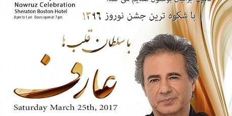 Iranian Association of Boston Events | Eventbrite