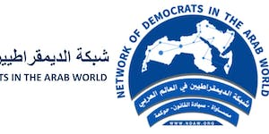 "Reunion du ""Network of Democrats in the Arab World"" -..."