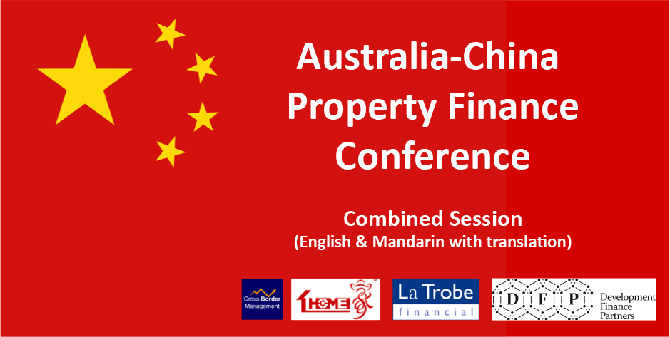 Australia-China Property Finance Conference -