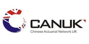 CANUK Anniversary Event 2017