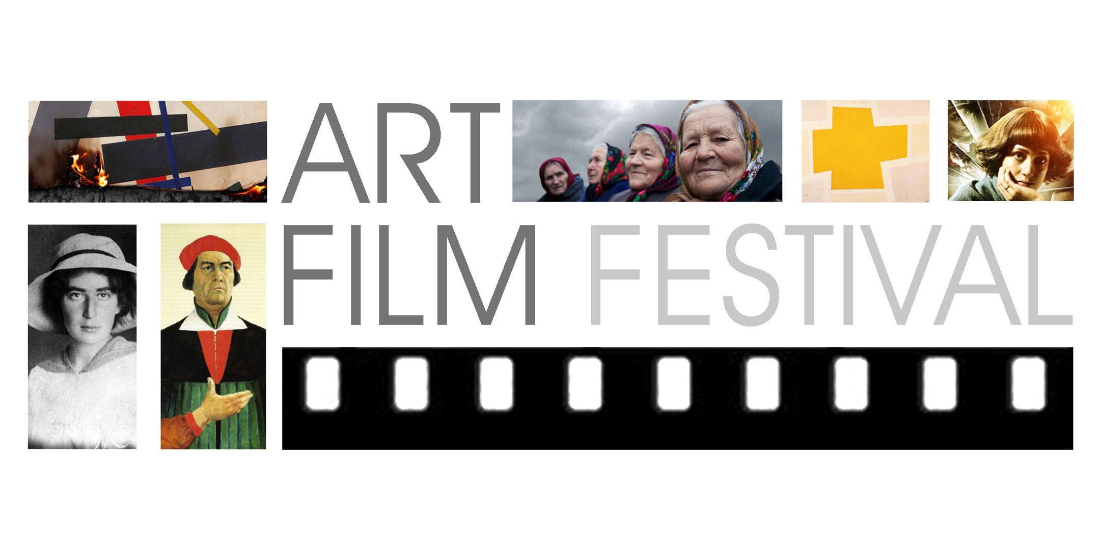 2017 Art Film Festival