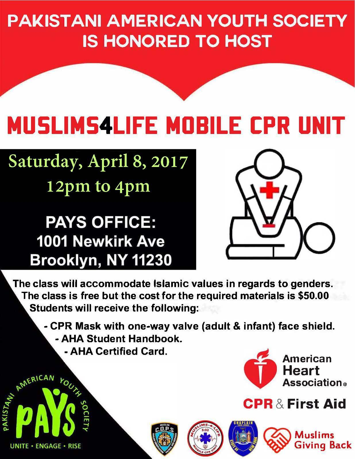 Pakistani american youth society pays muslims4life american heart association cpr aed certification xflitez Images