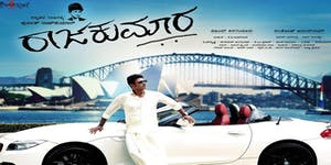 """Raajakumaara"" Kannada Film Show in Stockholm - by..."