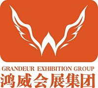 Guangdong+Grandeur+International+Exhibition+G