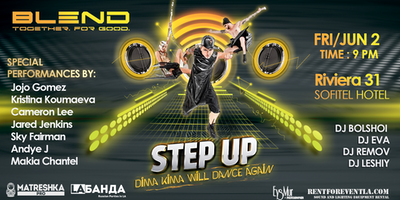 Step Up Party by BLEND