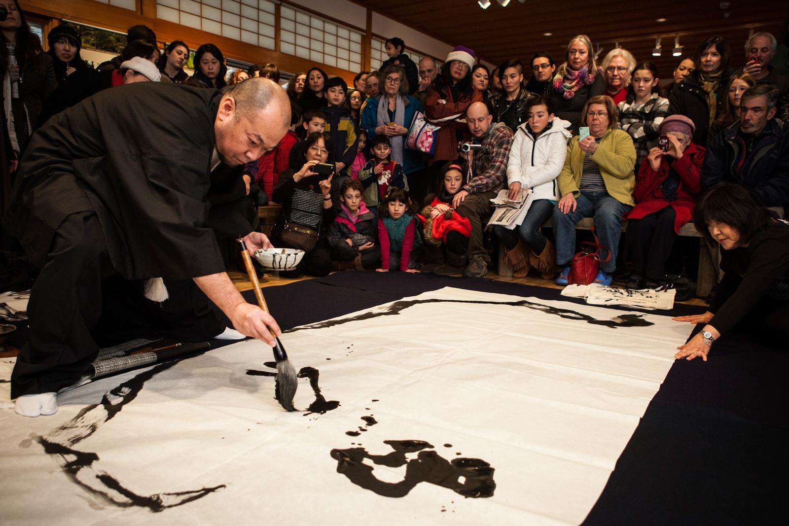 Ink, Paper, and Soul: The Calligraphy of Yosh