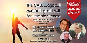 THE CALL FOR ULTIMATE SUCCESS