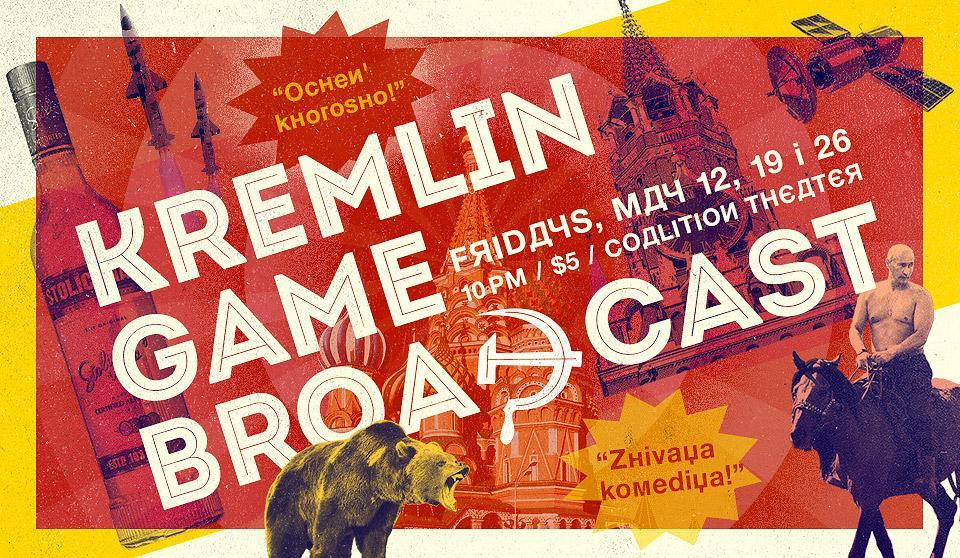 Kremlin Game Broadcast