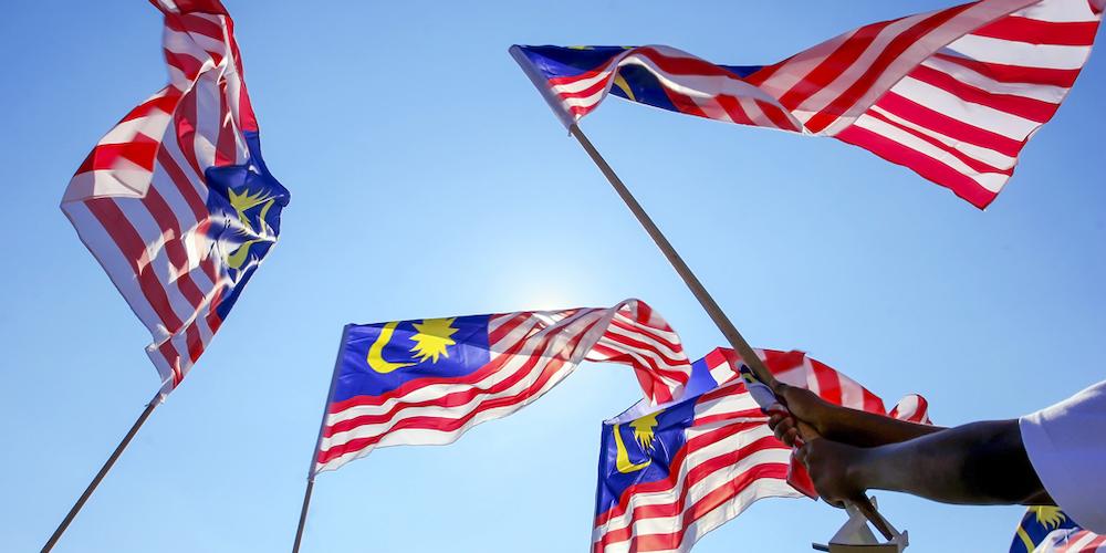 malaysian studies cultural