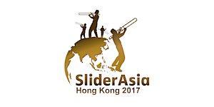 SliderAsia 2017   亚洲长号及铜管音乐节 2017