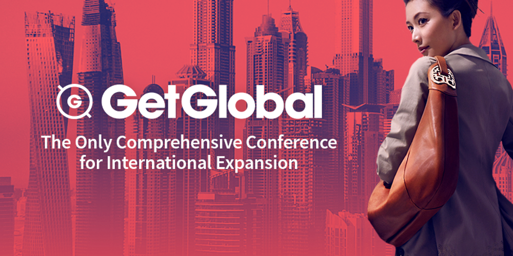 GetGlobal: Global Business Expansion Conference