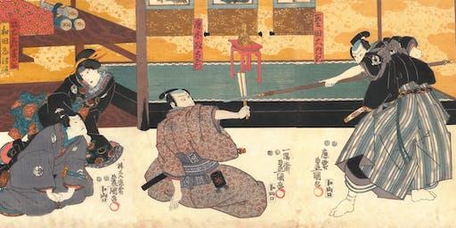 Free Trial Class in Bujinkan Dōjō Martial Arts