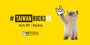 #TaiwanRocksHK