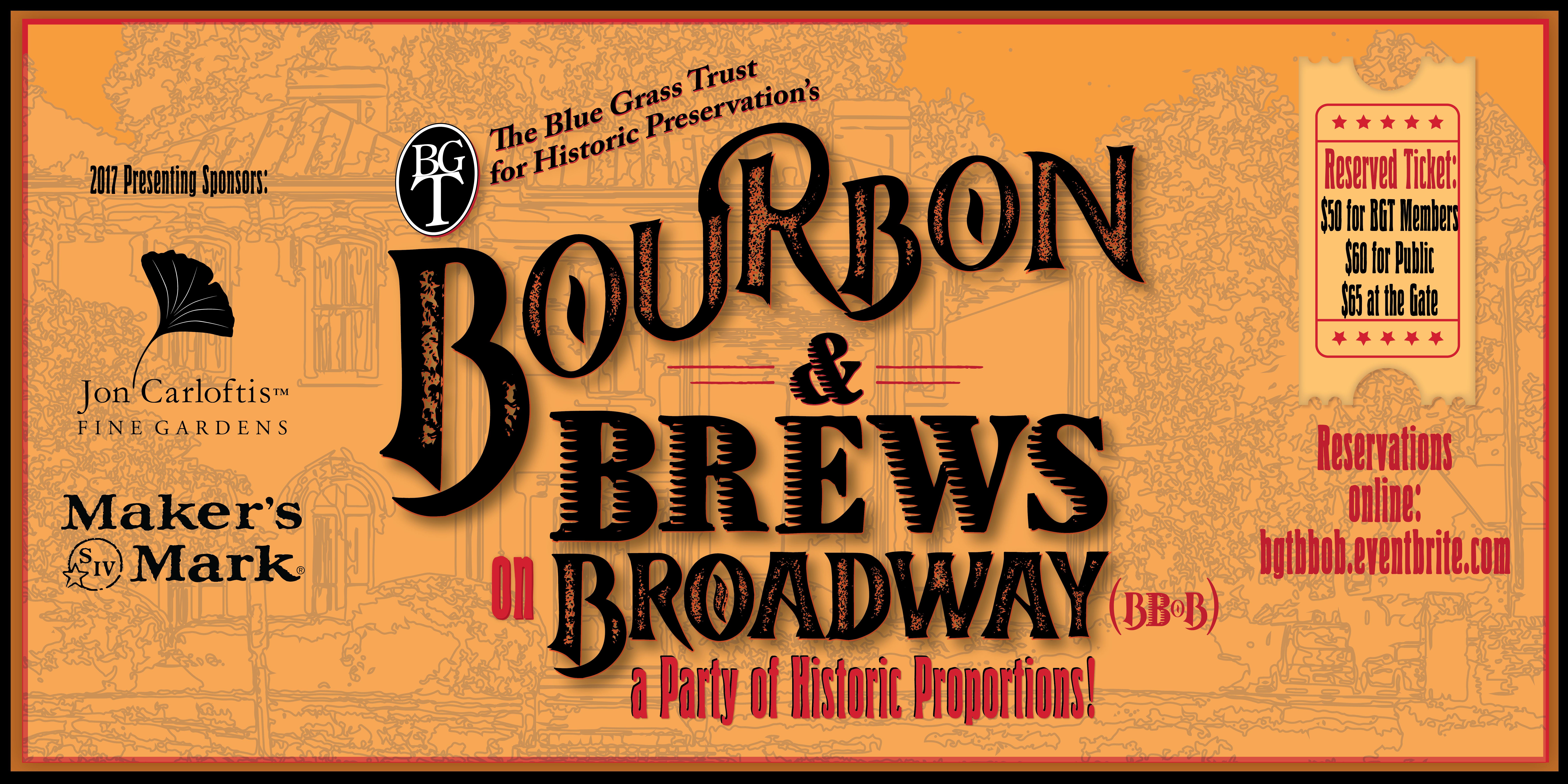 BGT's Bourbon & Brews on Broadway: A Party of
