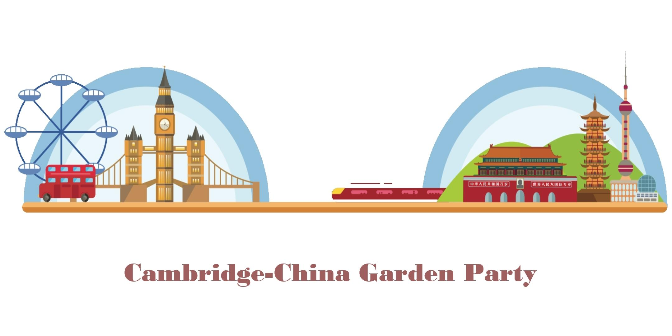 Cambridge-China Garden Party