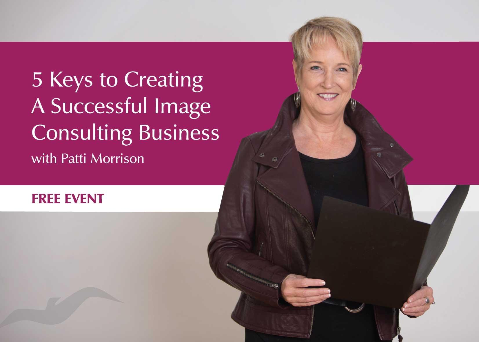5 Keys To Creating A Successful Image Consult