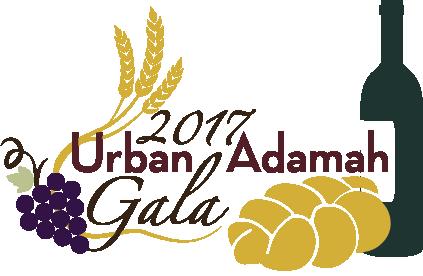 2017 Urban Adamah Gala