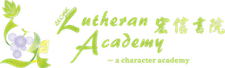 ELCHK Lutheran Academy logo