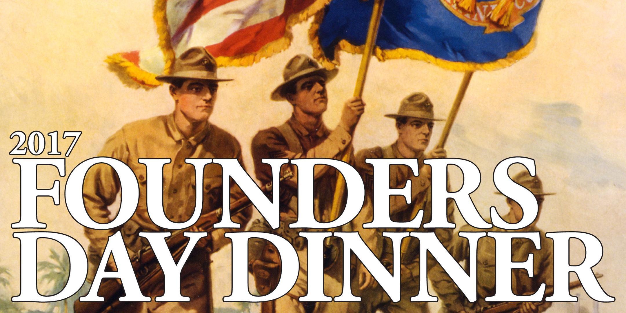 2017 Founders Day Dinner